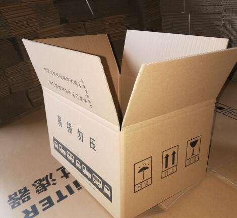 木箱的制作说明